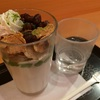 【食べてきた】モス【玄米フレークシェイク・宇治抹茶あずき】は2018年3月まで!