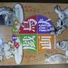 社畜、ヒトカラ、パーリーピーポー!鳥獣戯画の現代っぽいフィギュア