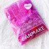 CANMAKEキャンペーンで夏の新製品10点もらった