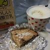 小豆パン & 2ヶ月モノの冷凍カレーも食べきり