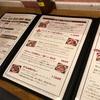 【プチ夏休み・国内編 04】スープカレーでランチとお土産探検
