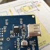 mcHF QRP Transceiver製作(9)