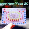 2019年 新年、あけましておめでとうございます!