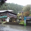 弥彦山観光ロープウェイ