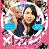 映画「レオン」感想まとめ 面白くて幸せになれる作品!