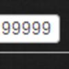 ブログの読者が9万人突破したというお話をしようと思う