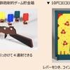 【新商品情報】大人も楽しめる子ども向け「工作キット」をサクラクレパスが発売