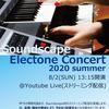 Soundscape Electone Concert 2020 summer