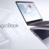 Huawei、14インチのラップトップ Honor MagicBook 発売