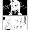 艦これ漫画 「センサー」