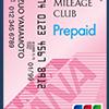 JCB ANAプリペイドカードにマイ友プログラムで申し込みました!