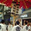 京都南最大の祭り…はじまってます!