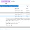 Office365 Outlookのメールボックスが破損した際の対応について