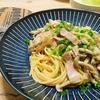 簡単!!きのことベーコンの塩麹パスタの作り方/レシピ