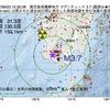 2017年09月23日 15時32分 鹿児島県薩摩地方でM3.7の地震