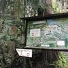 高尾駅から陣馬高原下, 陣馬山登山口まで: 陣馬山から高尾山縦走 (1)