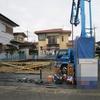 東松山市五領町の新築一戸建て物件 東松山駅徒歩26分 愛和住販