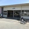 二島駅に訪問