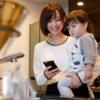 Uber Eatsが食品卸から食材のデリバリーを開始 / 永和物産株式会社と提携