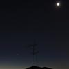12月9日(日)、晴れ 月、土星、金星、水星が並びだしました