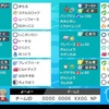 【ポケモン剣盾シングルランクマ】S6使用構築 最終レート2013 373位 毒殺ドヒドピクシー