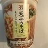 セブンイレブン 天ぷらそばのカップ麺を食べてみた!!