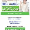 レディースローンCASHは東京都千代田区丸ノ内3-4-2の闇金です。