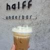 ソウルの森の裏手にホットなカフェ通り