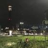 【チャリで帰宅してみた】続・四国自転車旅 5日目 2017/3/26【福山〜神戸】