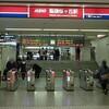 京王電鉄・聖蹟桜ヶ丘駅前 『そば桜』