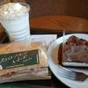 【スタバ】大人気のクラシックチョコレートケーキと本日発売のバナナンアーモンドフラペチーノ食べてみた。