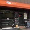 【オススメ5店】枚方・寝屋川・守口・門真(大阪)にあるフレンチが人気のお店