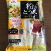 高野豆腐の粉