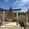 「油日神社」(滋賀県甲賀市)
