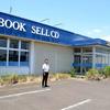 【書籍】書店ゼロの自治体、全国の2割強に…書店数は00年から4割強も減少