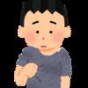 モテない男 特徴(前編)