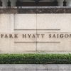 【HYATT】パークハイアット,サイゴン(ラムソンスイート)