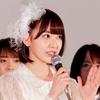 新グループ加入でスターの座が約束された元HKT・宮脇咲良
