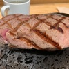 スピード重視でステーキ食べたい方へ「ステーキ屋 松」へ行こう!(食べログ3.4)