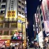 朝一で行く、成田空港国際線JALファーストクラスラウンジの味わい。