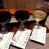 札幌市 葡萄日和 ヨイノクチ / 魅力的なグループのWINEバージョン