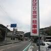 高知の1コイン500円で大満足できるランチの店探訪㊵「ひばり食堂さん」、大杉?