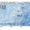 2017年09月05日 00時45分 奄美大島近海でM3.5の地震