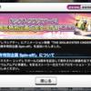 各種ゲーム内・ユーチューブにて「オウムアムアに幸運を」プロモーションフィルム無料公開! 感想です。 【更新23:00ごろ】