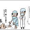 すぐに医者を頼らず、まずは自分で! スイッチOTC薬の控除、の巻