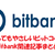 bitbank関連記事まとめ