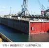 #183 東京港臨港道路南北線の最後の沈埋函の設置終了 2019年度内に工事完成へ