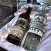 宮光園で大正時代の35mmフィルムを見て、ワインの日本史を少し学ぶ