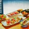 【香港:灣仔】 日本食が食べられる 海鮮が充実の日系マーケット『築地山貴水産』に寄ってみた