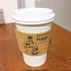 ギャラリーカフェ Happ.  丸の内仲通りは雰囲気いいね【カフェ】【ソイラテ】